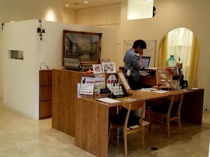 愛知県豊明市/Hair studio CHINO(チノ)髙木千乃代表