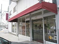 【JR大高駅徒歩5分】【週休2日制】【社会保険完備】人の役に立つことで日々幸せを実感できる。そんなお店づくりを目指しています。