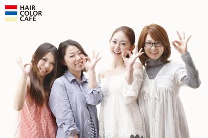 【2016年1月GRAND OPEN】オープニング募集☆ 元・理美容師さんの復帰を全面的に支援!!