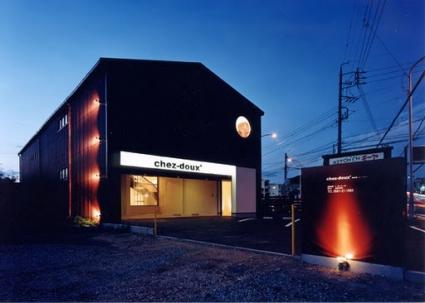 ミラノ・パリ・東京コレクションのヘアメイクも担当!一番輝くあなたの夢を応援します。