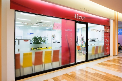 『今話題の美容室イレブンカット』全国続々出店中(現在84店舗)で将来が安心