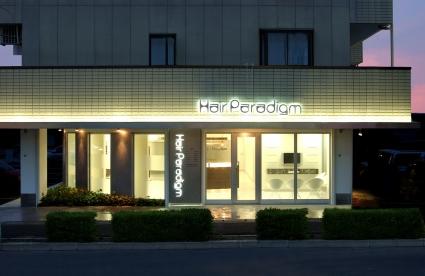 愛知県豊田市/Hair Paradigm