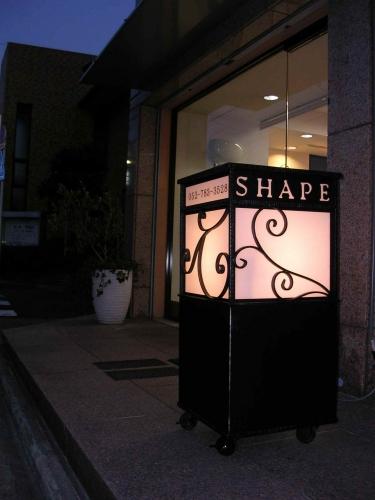 本山/ SHAPE(シェイプ):外観
