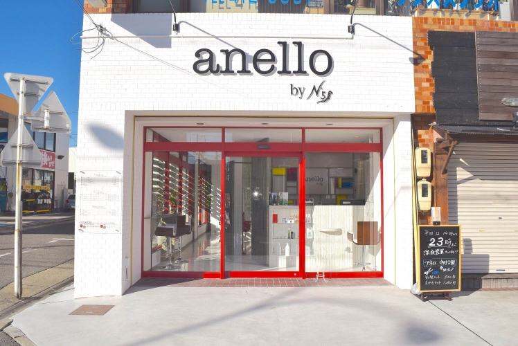 名古屋市中村区/anello by N°5(アネロ バイエヌドファイブ)セットブース