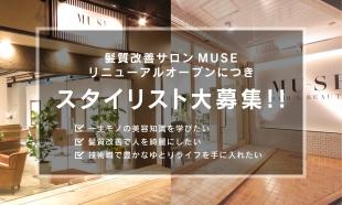 名古屋市千種区本山/MU-SE(ミューズ) 本山店