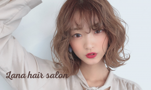 名古屋市中川区中島新町/Lana hair salon 中川店