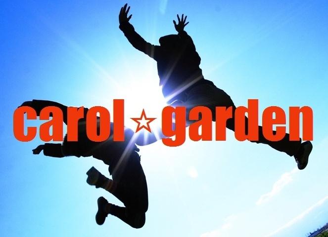 名古屋市名駅/carol garden (キャロル ガーデン)