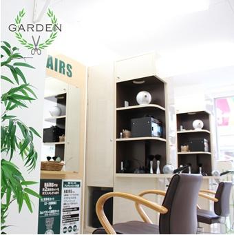 武豊町/GARDEN(ガーデン)ピアゴ武豊店