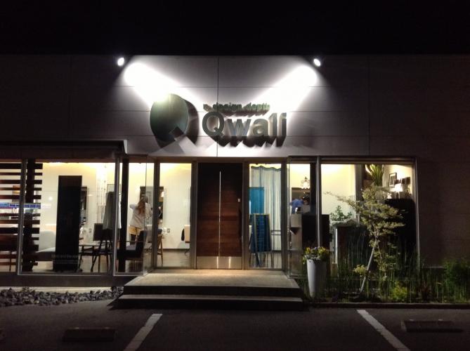 愛知県豊田市/Qwali