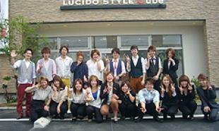愛知県岡崎市/Lucido style Cube(ルシードスタイル キューブ)