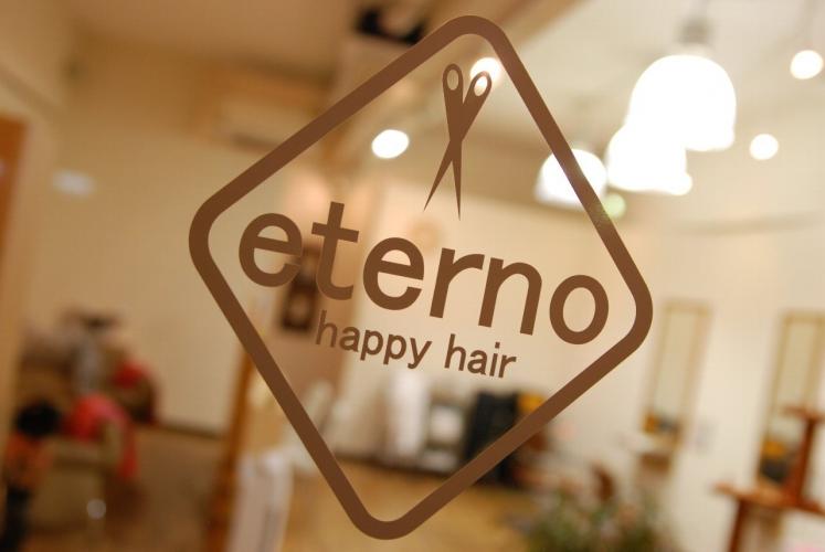 名古屋市北区/happy hair eterno