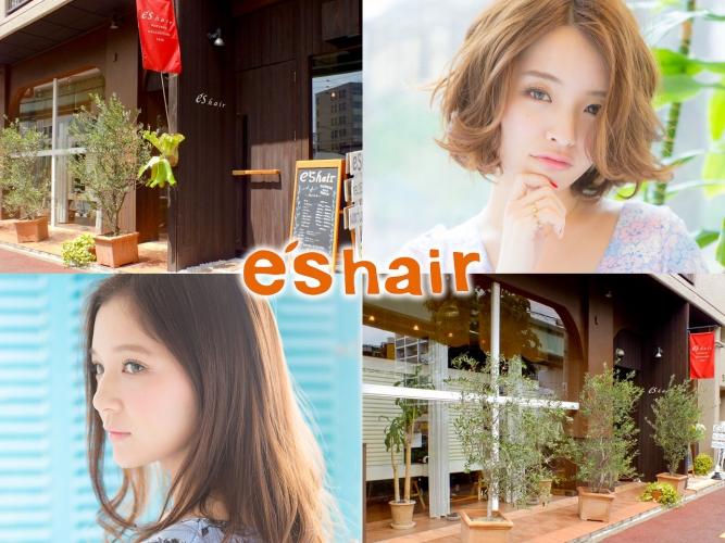 東別院/e's hair(エスヘアー):ふくろう♪