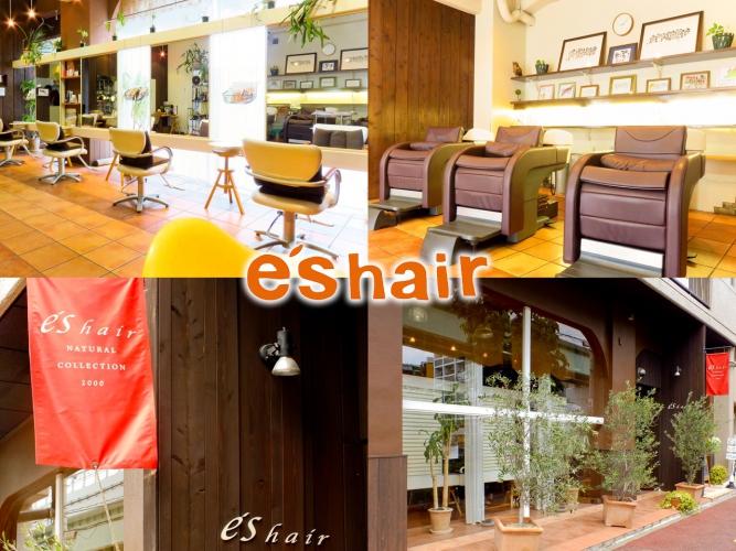 東別院/e's hair(エスヘアー):店内セット面