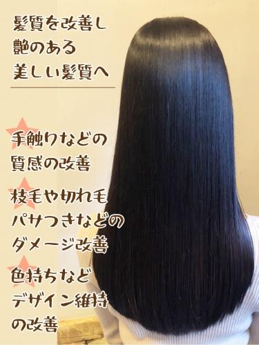 東別院/e's hair(エスヘアー)