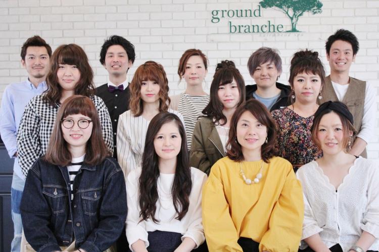 愛知県みよし市/ground branche(グラウンドブランシュ)